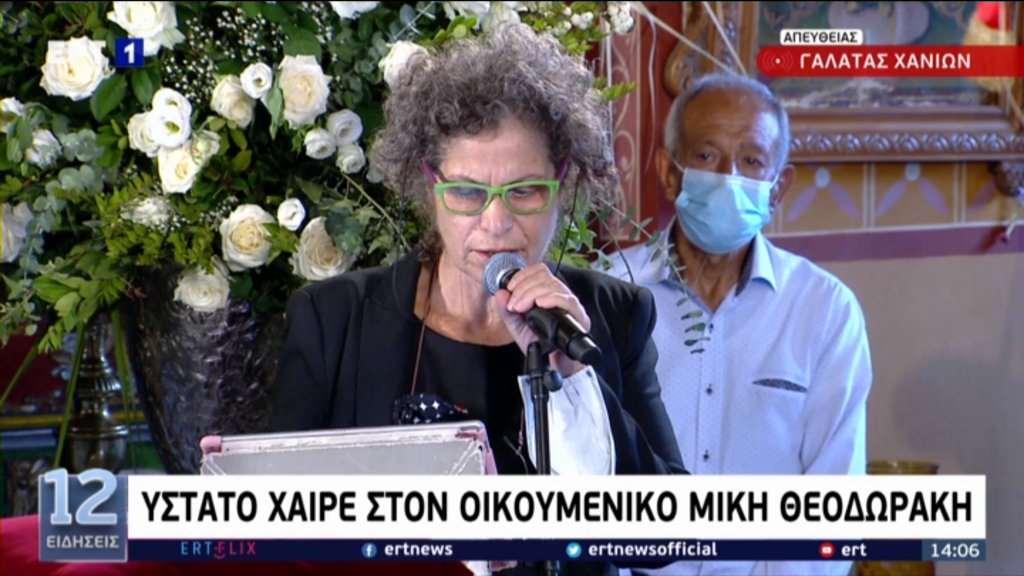 Μίκης Θεοδωράκης: Συγκλόνισε η Μαργαρίτα – Το τραγούδι που είπε για τον πατέρα της